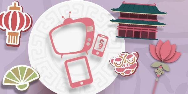 oriental-touch2.jpg