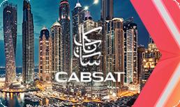 CABSAT 2020